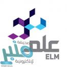 شركة علم توفر وظيفة تقنية شاغرة لحملة البكالوريوس بمدينة الرياض