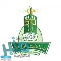 جامعة الملك عبدالعزيز تقدم 7 دورات تدريبية (عن بُعد) لشهر مارس