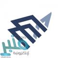 جامعة الإمام عبدالرحمن توفر 40 وظيفة صحية عن طريق المسابقة الوظيفية العامة
