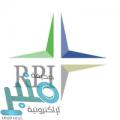معهد الرياض للتقنية يعلن تدريب منتهي بالتوظيف لحملة الثانوية العامة