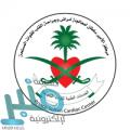 وظيفة شاغرة في الجودة وإدارة المستشفيات يوفرها مركز الأمير سلطان للقلب