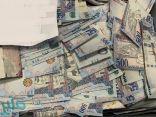 جمرك مطار الأمير محمد بن عبدالعزيز الدولي يُحبط تهريب أكثر من 3 ملايين ريال