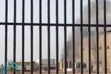 جامعة الطائف تصدر بيانًا توضيحيًّا حول حريق الكلية الجامعية بـ«تربة»