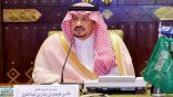الأمير فيصل بن بندر يدشن المنصة الإلكترونية لمبادرة «خيرات الرياض»