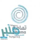 مجموعة تهامة القابضة توفر وظيفة قانونية شاغرة بمدينة الرياض