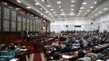 بحضور هادي.. البرلمان اليمني يعقد جلسة غير اعتيادية في حضرموت