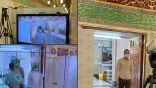 رئاسة المسجد النبوي تفعِّل كاميرات حرارية أثناء دخول الزائرين للوقاية من كورونا