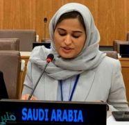 المملكة تؤكد التزامها بالتعاون الدولي لمكافحة التدفقات المالية غير المشروعة