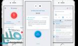 اليك.. أفضل 6 تطبيقات لهواتف آيفون من أجل زيادة الإنتاجية أثناء العمل