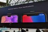 جديد… هواوي تعلن اعتماد أول شاشة هاتف غير قابلة للكسر