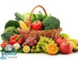 الخضراوات والفواكه تحسّنان الصحة العقلية
