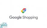 جوجل.. تختبر إضافة روابط لشراء المنتجات أسفل مقاطع يوتيوب