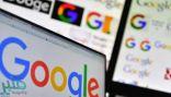 """""""جوجل"""".. تكشف أهم عمليات البحث في 2018"""
