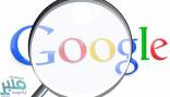 """جديد… جوجل تتخذ إجراءات مشددة تجاه """"المواقع غير الآمنة"""""""