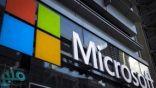 مايكروسوفت.. تزيح أمازون وتصبح ثانى أعلى شركة قيمة فى العالم