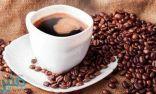 القهوة.. تحسن مزاج الشخص وتؤثر عليه ايجابيا