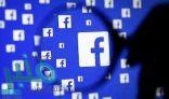 فيسبوك… تسعى لتطوير المزيد من الأجهزة الاستهلاكية