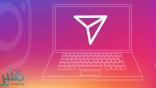 إنستجرام تبدأ بإختبار نسخة الويب من خاصية المحادثات Instagram Direct
