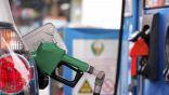 """""""التجارة"""" تؤكد متابعتها التزام محطات الوقود بتطبيق الأسعار المعلنة"""