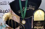 طلاب مكتب تعليم صامطة يحصدون 3 إنجازات على مستوى المملكة