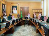 أمير الباحة يرأس الاجتماع الأول للجنة التعديات على الأراضي الحكومية بالمنطقة