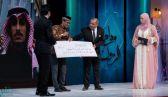 """""""لاتاسي"""" من إندونيسيا يحصد المركز الأول للقب """"مداح الرسول ﷺ"""" على قناة """"اقرأ"""""""