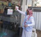 «بلدية بارق» تغلق خمسة محلات مخالفة للاشتراطات الوقائية والصحية