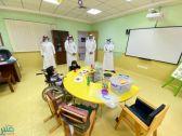 أطفال مركز الباحة لذوي الإعاقة يحتفلون بالأسبوع الخليجي الموحد لصحة الفم والأسنان