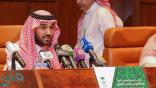 رسميا: تأسيس الاتحاد السعودي لكمال الأجسام