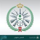 """بالأسماء.. """"وزارة الدفاع"""" تعلن أسماء 122 مواطناً ومواطنة اجتازوا المقابلات الشخصية على وظائفها"""