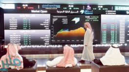 بتداولات 8 مليارات ريال .. مؤشر سوق الأسهم السعودية يغلق مرتفعاً