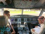 كابتن طائرة السعودية يكرم طالب القنفذة في كبينة القيادة