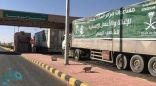 عبور 80 شاحنة مقدمة من مركز الملك سلمان للإغاثة منفذ الوديعة متوجهة لعدة محافظات يمنية