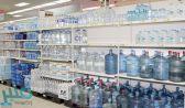 البيئة: تطبيق لائحة الجزاءات لمخالفات مصانع ومحلات بيع المياه.. قريباً