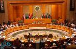 وزراء الخارجية العرب يعقدون اجتماعًا طارئًا غدًا لبحث الاعتداءات الإسرائيلية في القدس