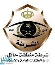 شرطة حائل: تغريم 373 مخالفاً لعدم ارتدائهم الكمامة