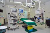 وظائف شاغرة في مستشفيات القوات المسلحة