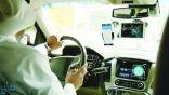 وزير النقل: 6 مليارات ريال عائد المواطنين العاملين في تطبيقات توجيه المركبات (فيديو)