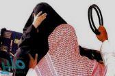 """""""العنف الأسري"""" یتفاعل مع واقعة تعرض سيدة للتعنيف من زوجها بخميس مشيط"""