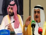 """وزير خارجية البحرين معلقًا على الحضور المذهل لولي العهد: """"نفخر بك يا أسد الجزيرة"""""""