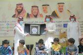 فرع وزارة النقل بالباحة يزور مركز جمعية الأطفال ذوي الإعاقة بالمنطقة