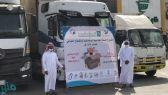 جمعية البر الخيرية بالمخواة توزع 550 سلة غذائية رمضانية على جمعيات القطاع التهامي
