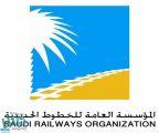 انطلاق مهرجان قطار الشتاء بتظيم من المؤسسة العامة للخطوط الحديدية