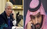 ولي العهد يجري اتصالاً هاتفياً برئيس الولايات المتحدة الأمريكية
