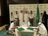 توقيع مذكرة تعاون بين وزارة العمل وجمعية الكشافة