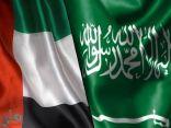 المملكة والإمارات تقدمان دعماً للشعب السوداني بمبلغ ثلاثة مليارات دولار