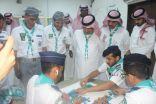 معالي رئيس أمن الدولة يلتقي بالكشافة في معسكر عرفات
