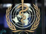"""""""الصحة العالمية"""" رداً على طبيبين إيطاليين : فيروس """"كورونا"""" سيُعد منتهيا في حالة واحدة فقط"""