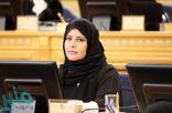 السيرة الذاتية لحنان الأحمدي أول امرأة تتولى منصب مساعد رئيس مجلس الشورى