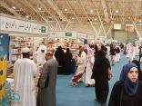 الثقافة الصينية تحضر في معرض الرياض الدولي للكتاب